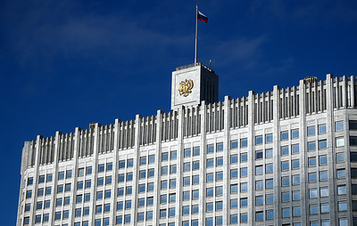 Кабмин выделил 500 млн рублей на помощь россиянам, застрявшим за границей