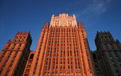 МИД РФ считает возмутительным нежелание отказаться от санкций в условиях пандемии