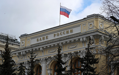 Банк России разъяснил порядок начисления процентов в кредитные каникулы