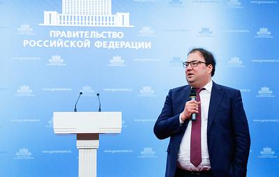 Минкомсвязь создаст единую систему по идентификации людей, возвращающихся в Россию