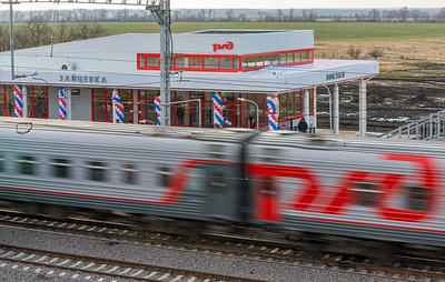 Курсирование всех поездов из РФ в другие страны приостановлено из-за коронавируса