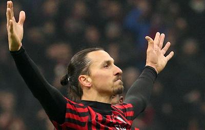 СМИ: Ибрагимович намерен продолжить карьеру в чемпионате Италии по футболу