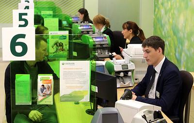 Сбербанк с 9 апреля переводит все свои отделения в обычный режим работы