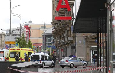 Мужчине, который угрожал устроить взрыв в отделении банка в Москве, предъявили обвинение