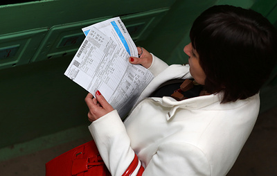 Госдума предлагает с 1 мая отменить мораторий на взимание штрафа за неуплату услуг ЖКХ