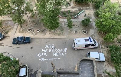 Граффити-акция для поддержки молодежи в режиме самоизоляции прошла в 12 городах России