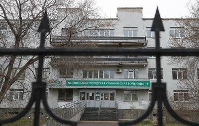 Суд оштрафовал больницу в Екатеринбурге за нарушение санитарных норм