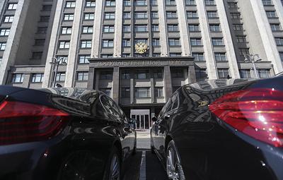Дума дала право оказавшимся под санкциями отстаивать свои интересы в арбитражном суде РФ