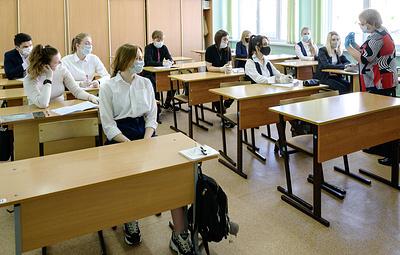 Роспотребнадзор рекомендует школьникам сдавать ЕГЭ в масках и перчатках