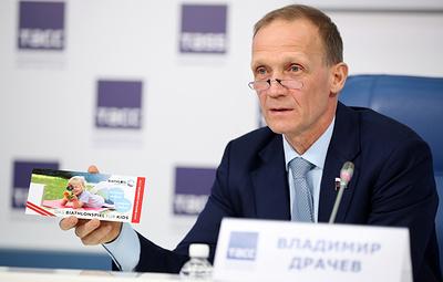 Драчев: спонсоры приостановили финансирование СБР, но ситуация поправима