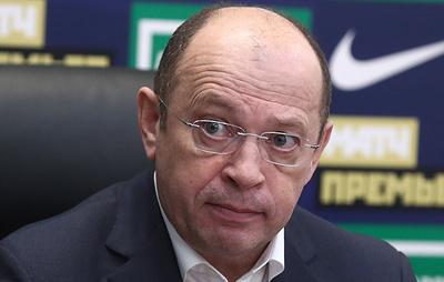Президент РПЛ назвал возвращение чемпионата России большой победой