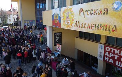 Российский культурно-информационный центр в Болгарии отмечает 45-летие