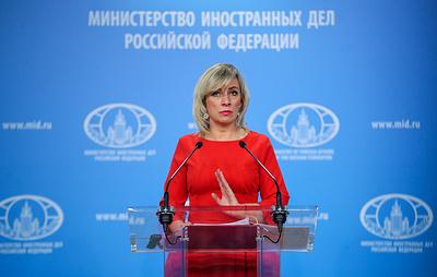"""Захарова: обвинения в адрес РФ в связи с протестами в США являются """"грязной манипуляцией"""""""