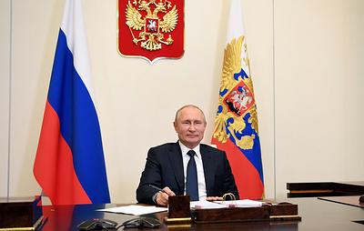 Путин: тема семьи была в числе самых частых предложений граждан к поправкам в Конституцию