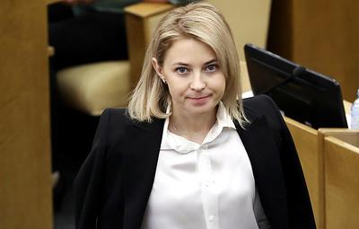 Поклонская попросила ООН помочь решить проблему водной блокады Крыма