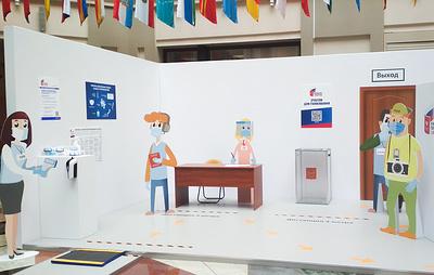 Как будет выглядеть участок для голосования по изменениям в Конституции РФ