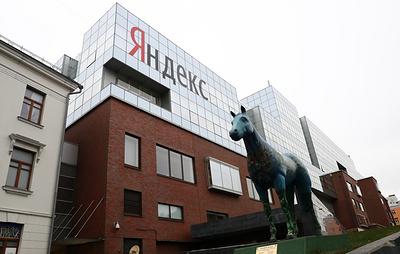 """""""Яндекс"""" прокомментировал возможную реструктуризацию владения в совместных предприятиях"""