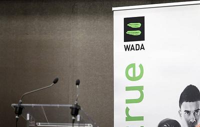 WADA заявило о непричастности к смене даты суда по делу о санкциях к российскому спорту