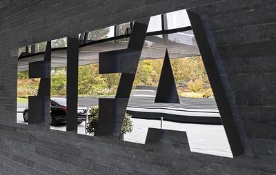 ФИФА только начала знакомиться с пакетом допинговых дел россиян, присланном из WADA
