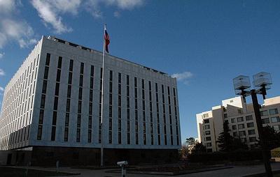 Посольство РФ направило ноту в Госдепартамент с требованием оказать медпомощь Ярошенко