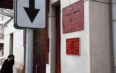 Суд арестовал предполагаемого взяткодателя по делу чиновника Минпромторга