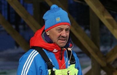 Королькевич: давать Логинову советы по поводу травли за допинговое прошлое неуместно