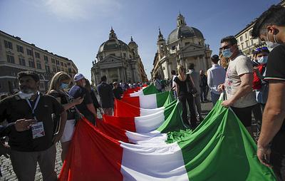 Разделенная Италия: смута в умах, вызванная пандемией