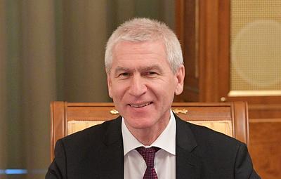 Коллегия Минспорта РФ подвела итоги работы в 2019 году и обсудила возвращение соревнований