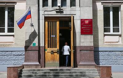 """Минздрав выдал регистрационное удостоверение на препарат """"Левилимаб"""""""