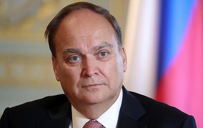 Посол России назвал чушью домыслы о помощи Москвы провокаторам в ходе беспорядков в США