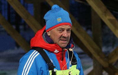 Королькевич заявил, что недоверие к российскому биатлону за рубежом сохраняется