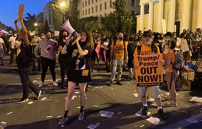В Вашингтоне прошла крупнейшая за последние дни демонстрация