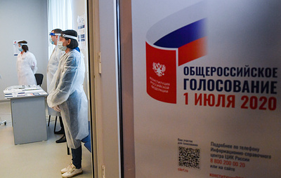 В Сибири проголосовали религиозные лидеры и главы регионов