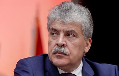 """Павел Грудинин проиграл иск к """"ВКонтакте"""""""