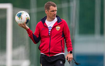 Главный тренер ЦСКА Гончаренко вернулся к своим обязанностям