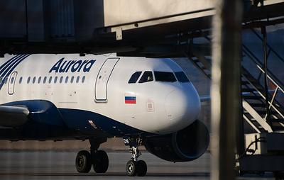 """Авиакомпания """"Аврора"""" объявила о запуске прямого рейса между Владивостоком и Красноярском"""
