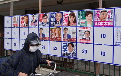 В Токио началось голосование на губернаторских выборах