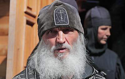 В РПЦ заявили, что схиигумен Сергий скрыл информацию о судимости при получении сана