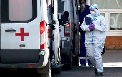 В Москве умерли еще 28 пациентов с коронавирусом