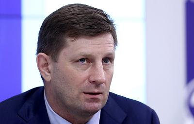 Власти Хабаровского края докапитализировали региональный фонд микрофинансирования