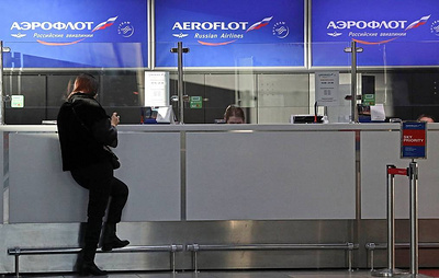 Исследование: стоимость авиабилетов по России летом 2020 года снизилась почти на 30%