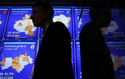 Минкомсвязь исключает любую возможность утечки паспортных данных избирателей