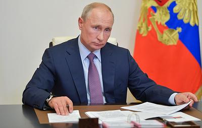 Путин предложил включить меры из плана восстановления экономики в нацпроекты