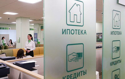 Сумма выданных кредитов по дальневосточной ипотеке превысила 30 млрд рублей