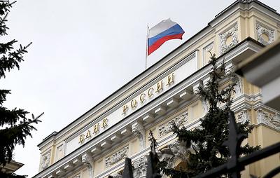 """Центробанк отозвал лицензию у АО """"Банк """"НБТ"""""""