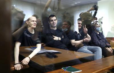 """Прокурор просит приговорить четверых участников """"Нового величия"""" к реальным срокам"""