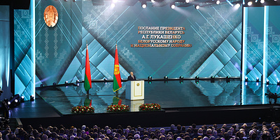 О выборах, о России, о пандемии. Главные тезисы обращения Лукашенко