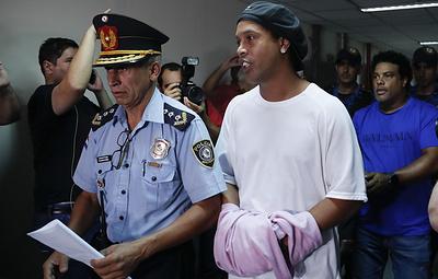 СМИ: прокуратура Парагвая не стала просить реальный срок для Роналдиньо