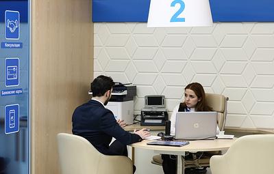 ВТБ снизил ставку по льготной ипотеке на 0,4% пункта