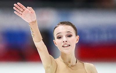 Королева Сызрани. Щербакова выиграла первый этап Кубка России по фигурному катанию